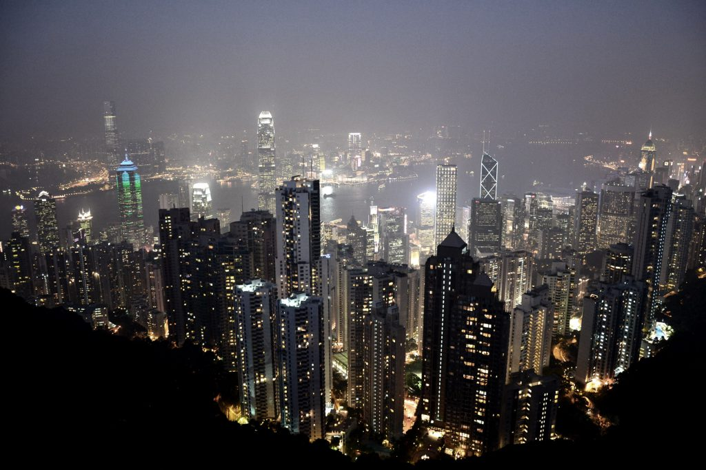 Stadtansicht von Hongkong