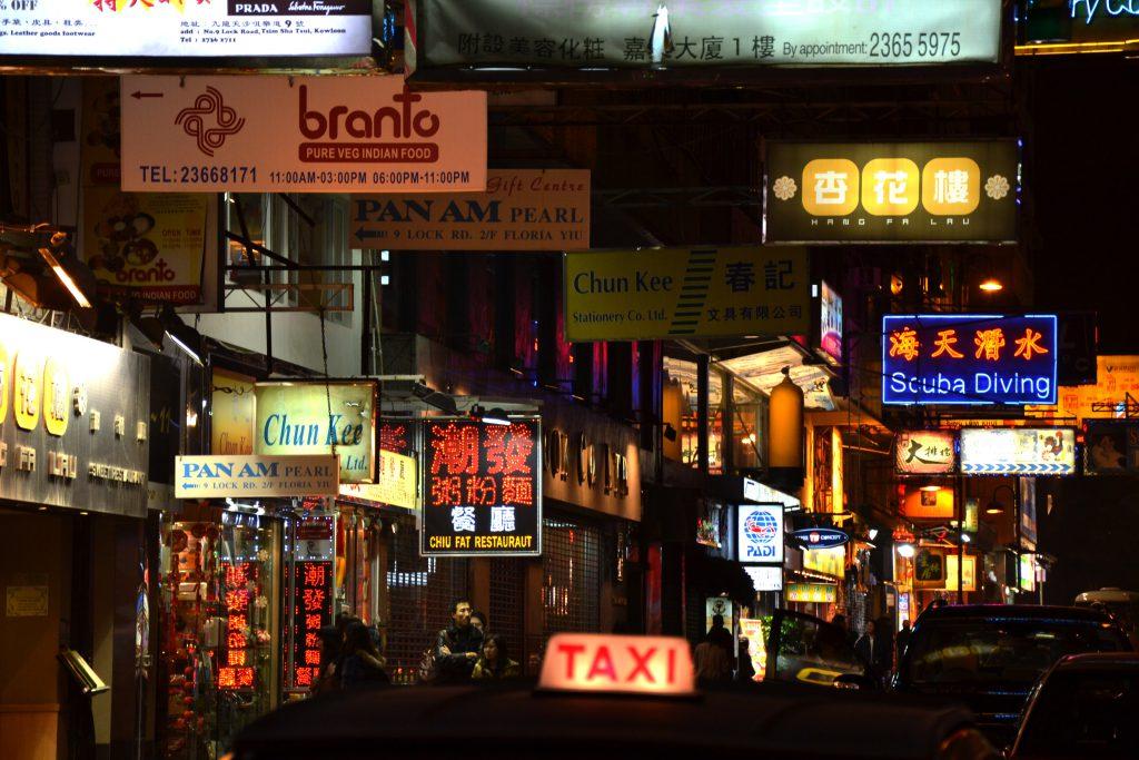 Nachtaufnahme in Kowloon